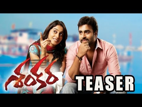 Shankara Movie Taeser - Nara Rohit, Regina Cassandra - Latest Telugu Movie
