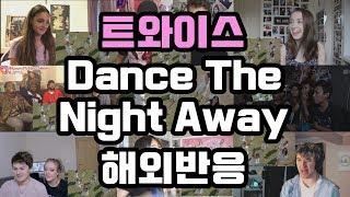 Video 트와이스(TWICE) - Dance The Night Away 해외반응 Reaction Culture K MP3, 3GP, MP4, WEBM, AVI, FLV Juli 2018
