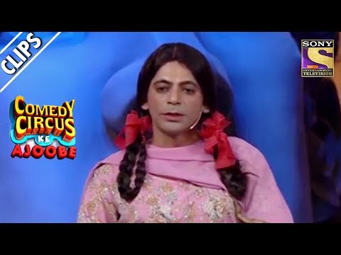 Gutthi Wants To Learn Lavani   Comedy Circus Ke Ajoobe