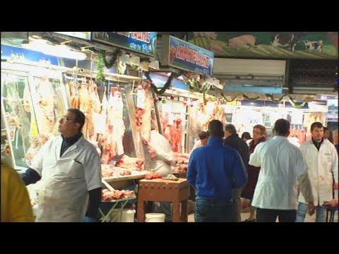 Η κίνηση των τιμών στη Βαρβάκειο αγορά για το γιορτινό τραπέζι