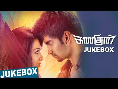 Kanithan Full Songs Audio Juke Box, Atharvaa, Catherine Tresa
