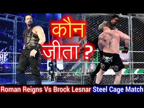 Roman Reigns vs Brock Lesnar 28th April 2018 Highlights Hindi - Brock Lesnar vs Roman Reigns Match