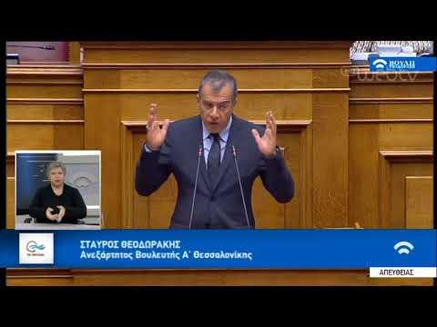 Η ομιλία του Στ. Θεοδωράκη | 13/2/2019 | ΕΡΤ
