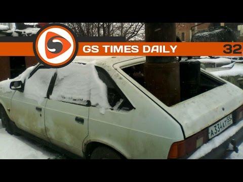 GS Times [DAILY]. Автомобиль, питающийся шишками и навозом