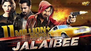 Jalaibee Full Movie - HD 1080p - ARY Films Official full download video download mp3 download music download