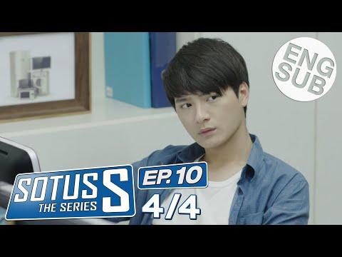[Eng Sub] Sotus S The Series | EP.10 [4/4]