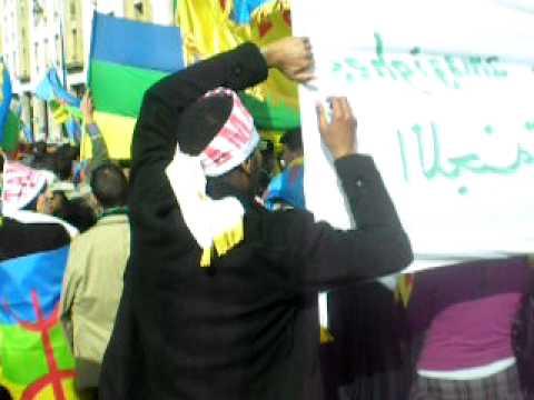 Rabat (Maroc) - Les Amazighs dénoncent Mohammed VI comme « dictateur » à Rabat