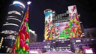 2016 Christmasland in New Taipei City Excerpt of International-Level Light Sculpture