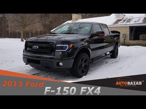 2013 Ford F150 FX4 видео. Тест драйв  Форд 2013 Ф 150 FX4 пакет на Русском.  Авто из США. (видео)