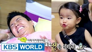 Video Haeun's dad cries out after experiencing pregnancy symptoms! [The Return of Superman / 2017.08.06] MP3, 3GP, MP4, WEBM, AVI, FLV April 2018