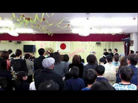 20130317 閉園式にて、広島市立安東幼稚園のうた