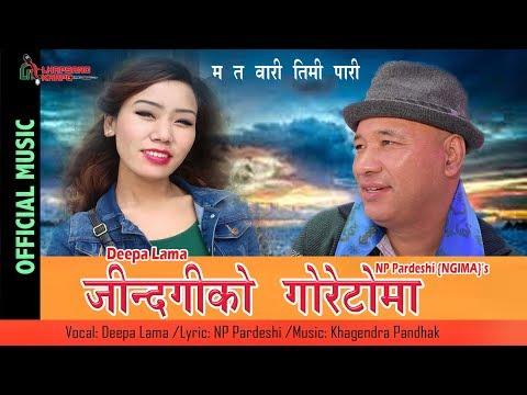 (New Nepali Love Song Jindagiko Goretoma by Deepa Lama... 4 min.21 sec.)