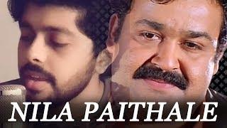 Video Nila Paithale | Patrick Michael | malayalam unplugged | malayalam cover MP3, 3GP, MP4, WEBM, AVI, FLV April 2019
