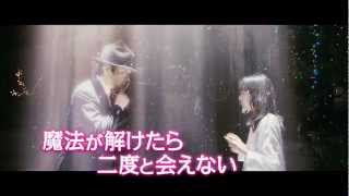 Nonton Himitsu No Akko Chan   Tv Spot   2 Patterns Film Subtitle Indonesia Streaming Movie Download