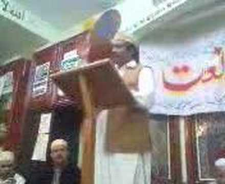 Zulf-e-SARKAR Say Jub Chahra Nikalta Ho Ga