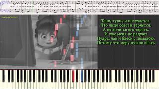 Красотка - Маша и медведь (Ноты и Видеоурок для фортепиано) (piano cover)