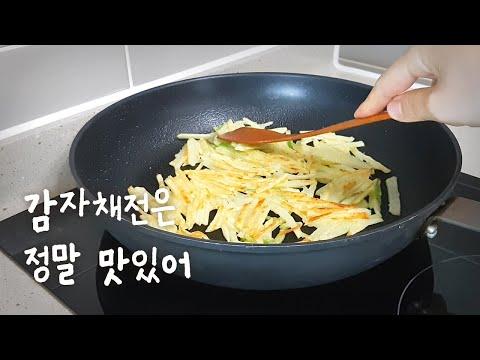 감자채전 만들기::바삭하고담백한맛::#18 - Thời lượng: 119 giây.