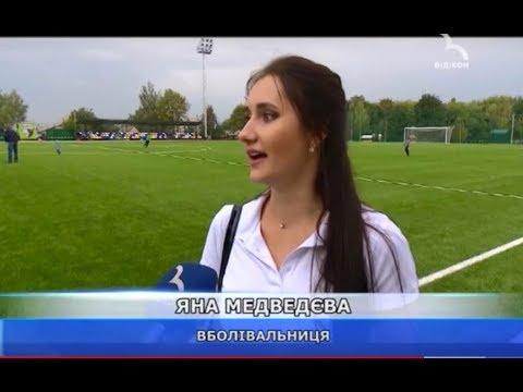 Открытие Альянс Арены 15.09.2018 - DomaVideo.Ru