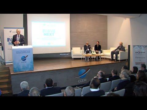 """الدار البيضاء: لقاء حول """"الابتكار الاجتماعي لإنتاج الثروة المشتركة والتنمية المستدامة """""""
