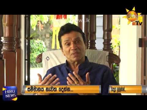 Artists appeal return of missing Ranamayura award
