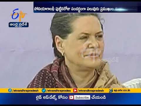 PM Modi wishes Sonia Gandhi on her birthday