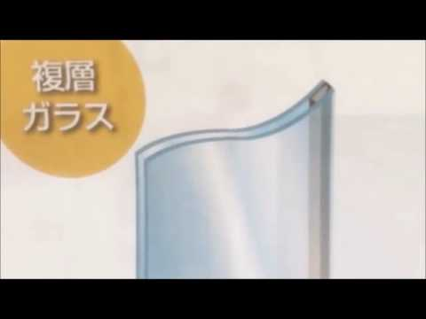 リフォーム講座 窓の断熱リフォーム エコガラスで快適【大阪・八尾市・東大阪市】