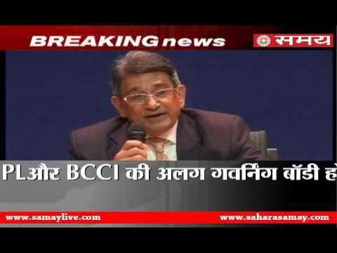 Justice Lodha talked to press on his report