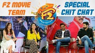 Video F2 Movie Team Special Chit Chat | Venkatesh | VarunTej | Tamannaah | Mehreen | ABN Entertainment MP3, 3GP, MP4, WEBM, AVI, FLV Januari 2019
