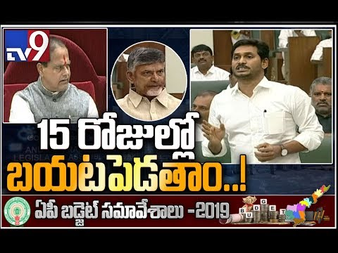 CM YS Jagan to order for re tendering in Polavaram project