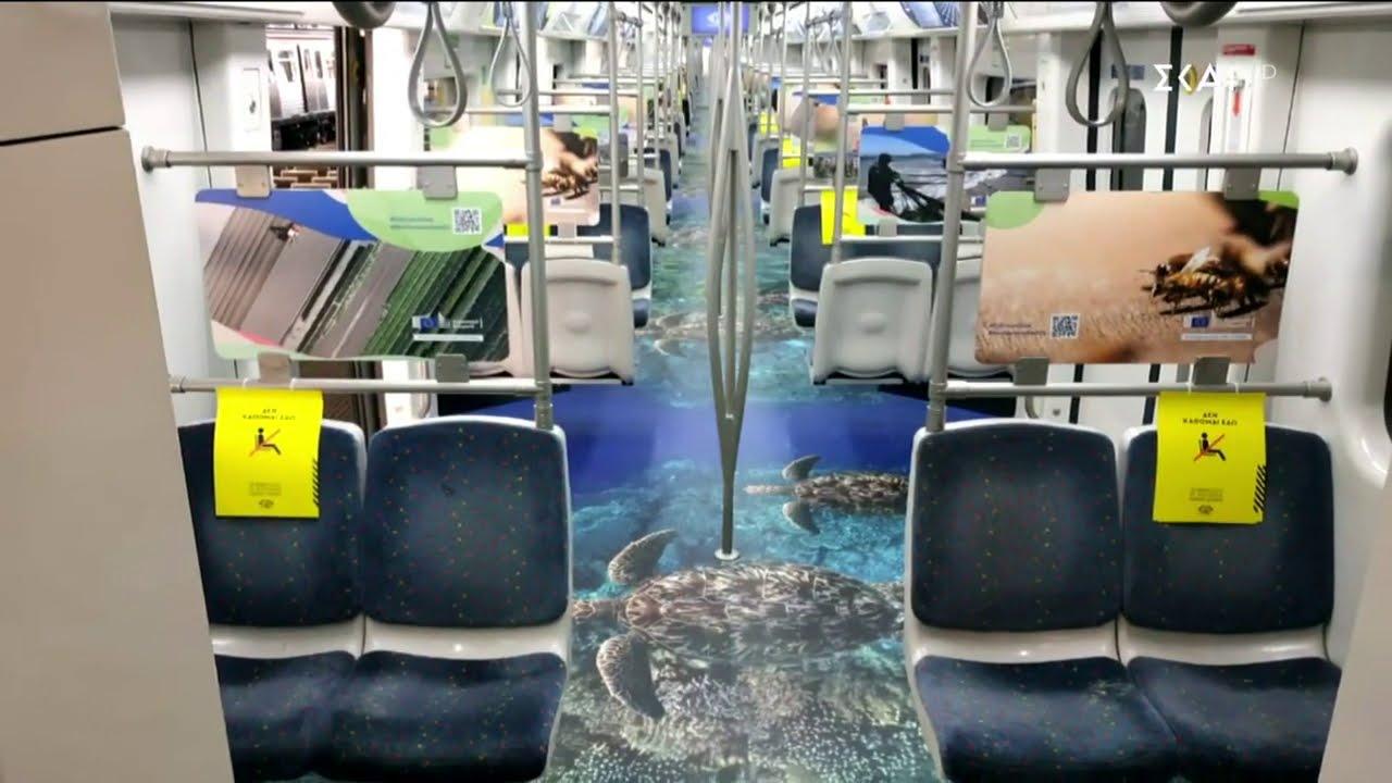 #EUGreenDeal στο Μετρό της Αθήνας   Καλά νέα της ημέρας – SKAI TV   22/09/2020