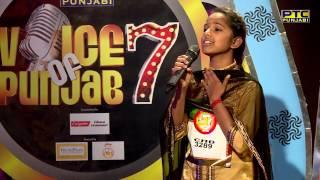 Video Ritu | Chandigarh Auditions | Voice Of Punjab Season 7 | PTC Punjabi MP3, 3GP, MP4, WEBM, AVI, FLV Maret 2019