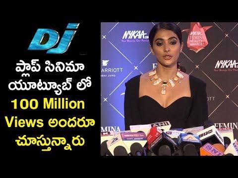Video Pooja Hegde Sensational Comments on Allu Arjun's DJ Movie Crossing 100 Million Views in YouTube download in MP3, 3GP, MP4, WEBM, AVI, FLV January 2017