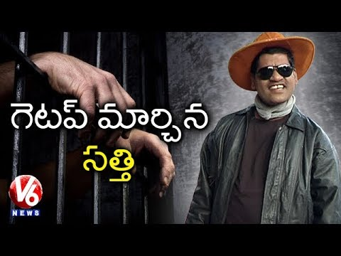 Bithiri Sathi Changes Getup | Hyderabad Police Gets Rid Of Beggars From City Streets | Teenmaar News