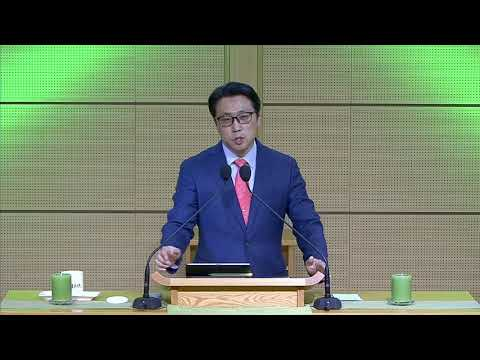 2020년 11월 18일 수요성서아카데미 정의 3강