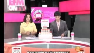EFM ON TV 5 March 2014 - Thai TV Show