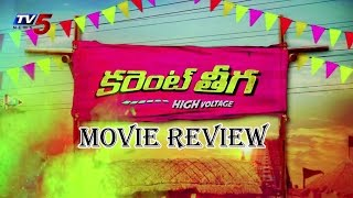 modati aata current theega movie story line tv5 news