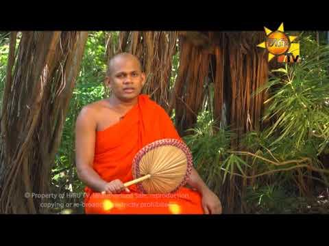 Hiru TV Sadhaham Ras