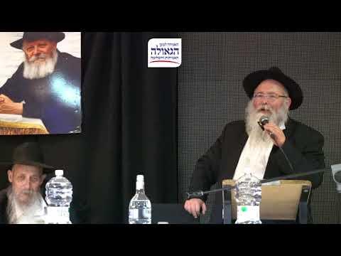 הרב גינזבורג: לכתחילה אריבער לרפואת הרב זמרוני