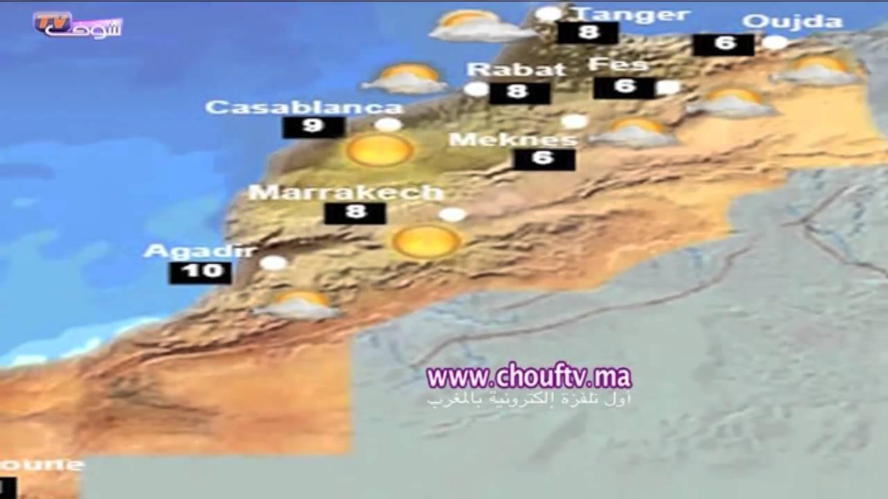 أحوال الطقس 08-02-2014 | الطقس