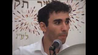 """אנסמבל הדום במופע סליחות בבית הכנסת """"מקדש מעט"""""""