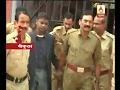 Bhopal Murder Case Secret witnesses finished Raipur police wants custody of Udayan waptubes
