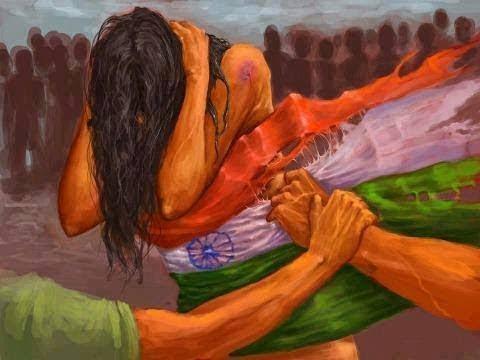 আমি স্বাধীন নে ? - A realistic Poem on Independence