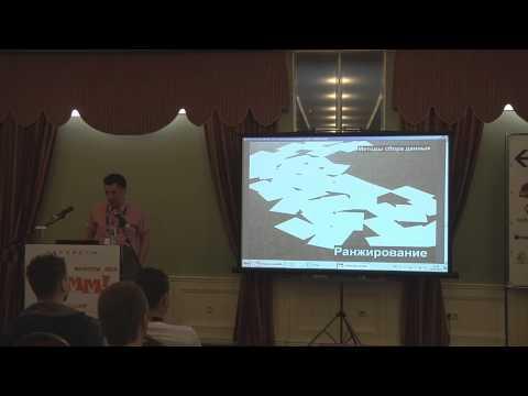 Круглый стол «Геймдизайн. Задача — решение» (DevGAMM Moscow 2014)