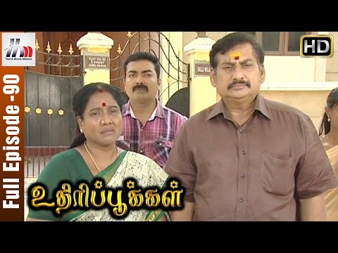 Uthiripookkal Tamil Serial   Episode 90   Chetan   Vadivukkarasi   Manasa   Home Movie Makers