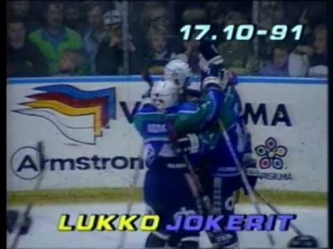 Lukko- Jokerit. 17.10.1991. RTV-Westmedia Oy. Rauma.