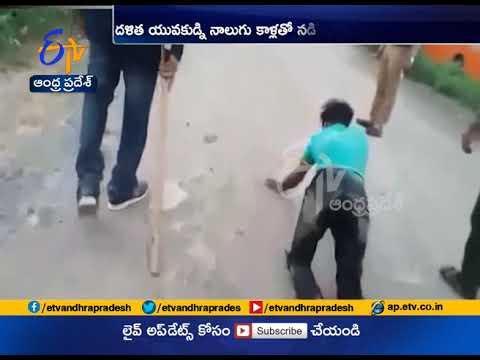 Dalit Youth Forced to Crawl in Junagadh | Gujarat