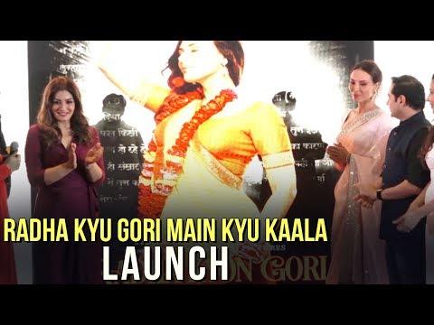 Not Salman Khan, Raveena Tandon Unveils Iulia Vant