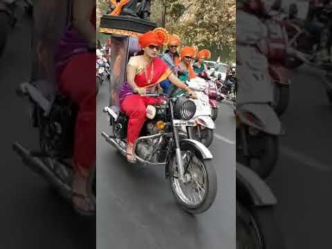 Video Shivaji Maharaj Rally On bike | Punekar | download in MP3, 3GP, MP4, WEBM, AVI, FLV January 2017