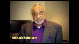 Interview With Sheikh Mohammed Ali Al Amoudi - 2013