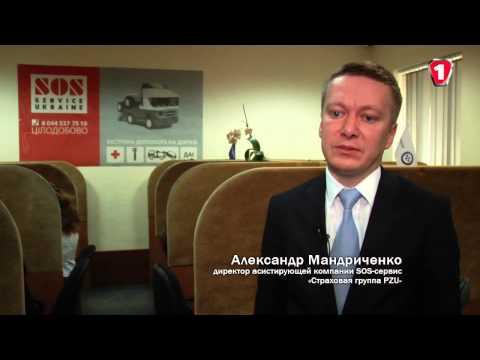 АвтошколаTV «Безопасность превыше всего!»